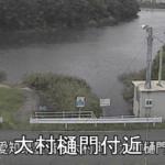 豊川大村樋門ライブカメラ(愛知県豊橋市下地町)