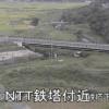 豊川NTTT鉄塔付近ライブカメラ(愛知県豊橋市牛川町)
