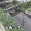 豊川下条霞ライブカメラ(愛知県豊橋市牛川町)
