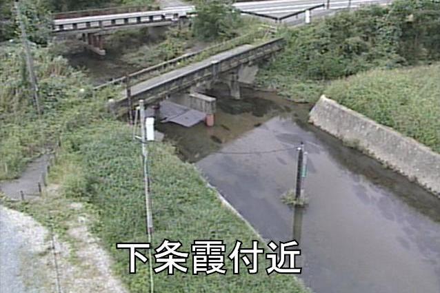 豊川下条霞ライブカメラは、愛知県豊橋市牛川町の下条霞に設置された豊川が見えるライブカメラです。