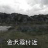 豊川金沢霞ライブカメラ(愛知県豊川市金沢町)
