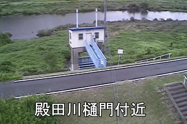豊川殿田川樋門ライブカメラは、愛知県新城市川田の殿田川樋門に設置された豊川が見えるライブカメラです。