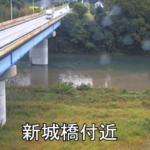 豊川新城橋ライブカメラ(愛知県新城市石田万福)