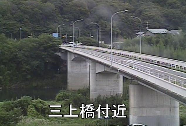 豊川三上橋ライブカメラは、愛知県豊川市三上町の三上橋に設置された豊川・愛知県道31号東三河環状線が見えるライブカメラです。