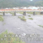 千代川用瀬ライブカメラ(鳥取県鳥取市用瀬町)