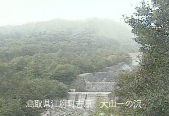 大山砂防一の沢ライブカメラは、鳥取県江府町吉原の一の沢に設置された大山砂防が見えるライブカメラです。
