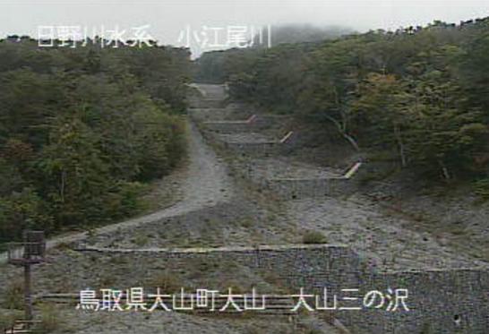 大山砂防三の沢ライブカメラは、鳥取県大山町大山の三の沢に設置された大山砂防が見えるライブカメラです。