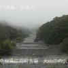 大山砂防二の沢ライブカメラ(鳥取県江府町吉原)