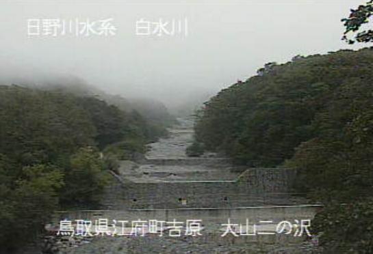 大山砂防二の沢ライブカメラは、鳥取県江府町吉原の二の沢に設置された大山砂防が見えるライブカメラです。