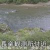 豊川長楽観測所ライブカメラ(愛知県新城市玖老勢)