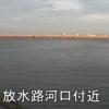 豊川放水路河口ライブカメラ(愛知県豊橋市前芝町)