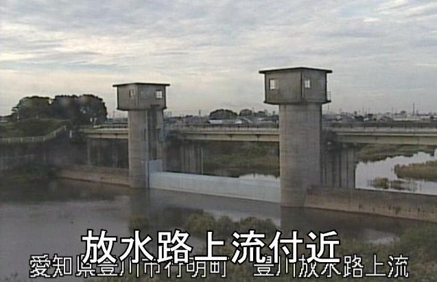 豊川放水路上流付近ライブカメラは、愛知県豊川市行明町の放水路上流付近に設置された豊川放水路が見えるライブカメラです。