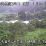 江の川荒瀬ライブカメラ(広島県三次市粟屋町)