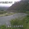 江の川井出平ライブカメラ(広島県三次市作木町)