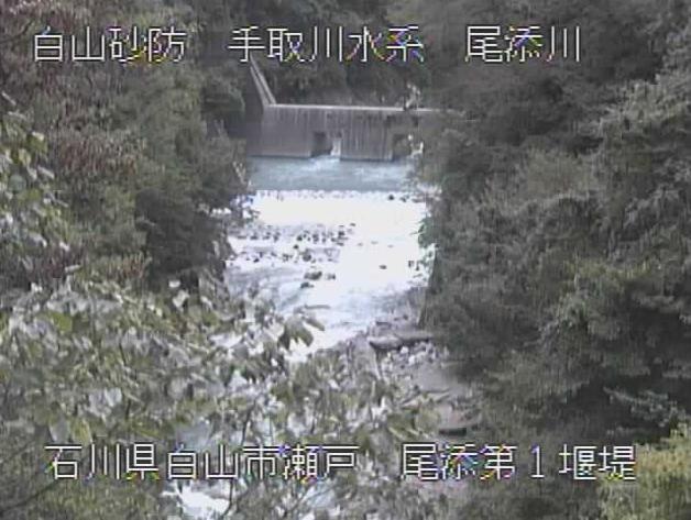 尾添川濁澄橋ライブカメラは、石川県白山市瀬戸の濁澄橋に設置された尾添川が見えるライブカメラです。