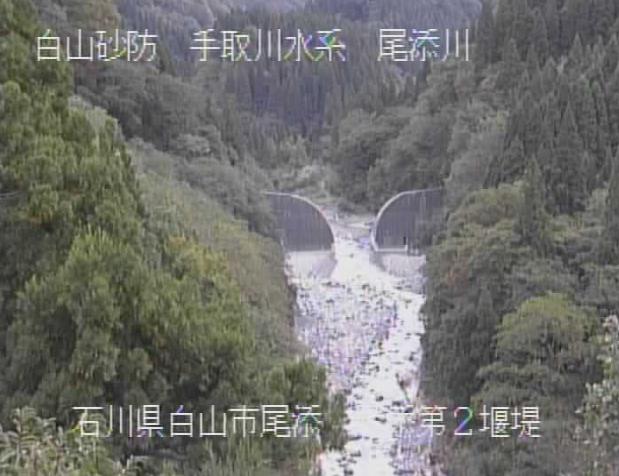 尾添川尾添第2堰堤ライブカメラは、石川県白山市尾添の尾添第2堰堤に設置された尾添川が見えるライブカメラです。
