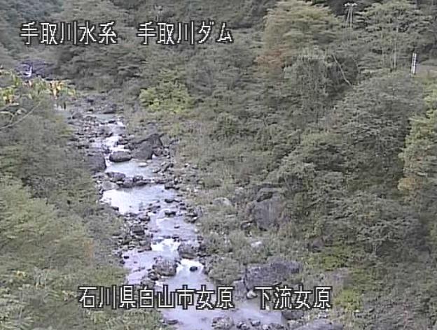 手取川ダム東二口ライブカメラは、石川県白山市女原の東二口に設置された手取川ダムが見えるライブカメラです。