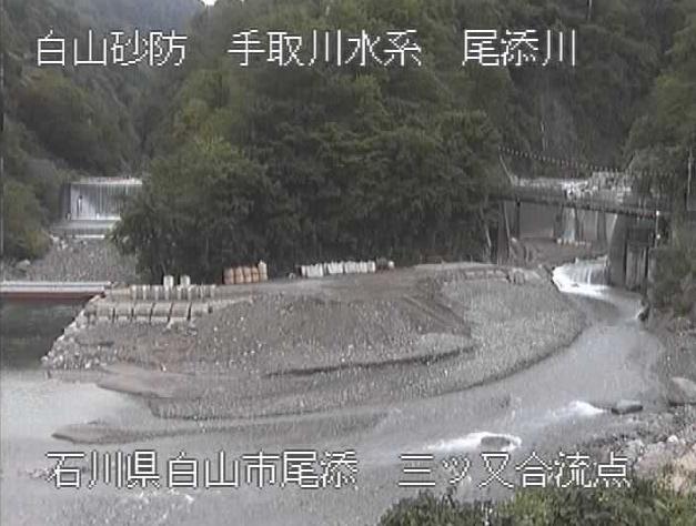 尾添川三ッ又ライブカメラは、石川県白山市尾添の三ッ又第一発電所に設置された尾添川が見えるライブカメラです。
