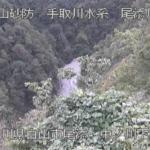 尾添川中ノ川下流ライブカメラ(石川県白山市尾添)
