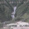 尾添川中ノ川中流ライブカメラ(石川県白山市尾添)