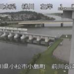 梯川前川合流点ライブカメラ(石川県小松市小島町)