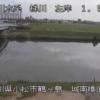 梯川城南橋上流ライブカメラ(石川県小松市鶴ケ島町)