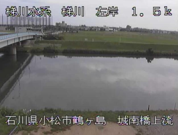 梯川城南橋上流ライブカメラは、石川県小松市鶴ケ島町の城南橋上流に設置された梯川が見えるライブカメラです。