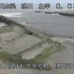 梯川河口ライブカメラ(石川県小松市安宅町)
