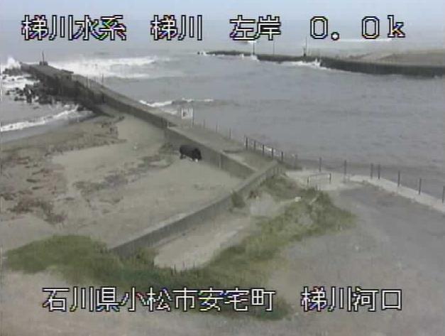 梯川河口ライブカメラは、石川県小松市安宅町の梯川河口に設置された梯川が見えるライブカメラです。