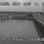 梯川梯川橋ライブカメラ(石川県小松市長崎町)