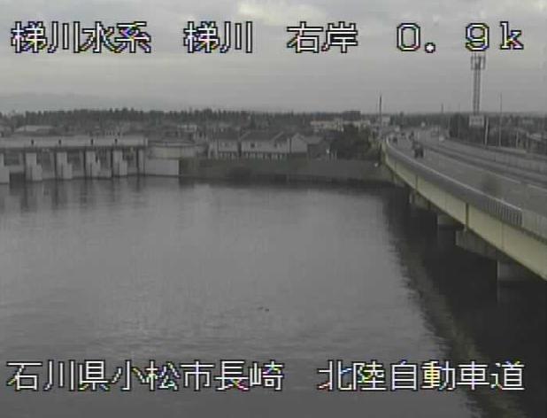 梯川梯川橋ライブカメラは、石川県小松市長崎町の梯川橋に設置された梯川・北陸自動車道(北陸道)が見えるライブカメラです。