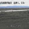手取川湊町ライブカメラ(石川県白山市湊町)