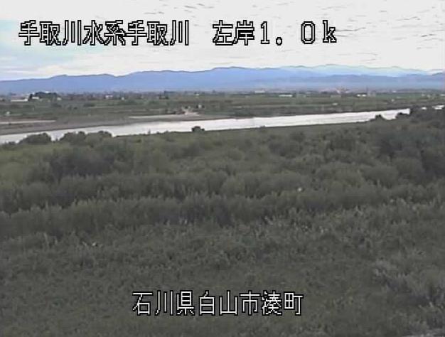 手取川湊町ライブカメラは、石川県白山市の湊町に設置された手取川が見えるライブカメラです。