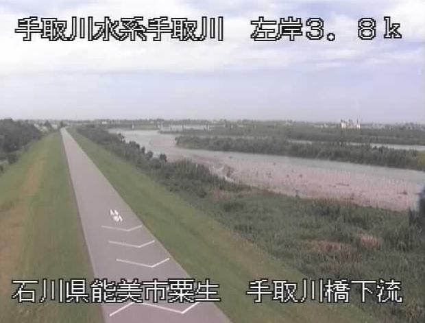 手取川手取川橋ライブカメラは、石川県能美市粟生町の手取川橋に設置された手取川が見えるライブカメラです。