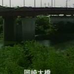 KATCH矢作川岡崎大橋ライブカメラ(愛知県岡崎市大門)