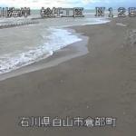 松任海岸倉部地区ライブカメラ(石川県白山市倉部町)