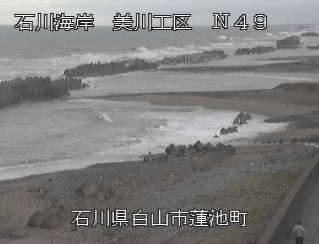 美川海岸蓮池地区ライブカメラは、石川県白山市蓮池町の蓮池地区に設置された美川海岸が見えるライブカメラです。