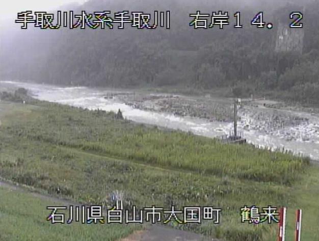 手取川鶴来ライブカメラは、石川県白山市鶴来大国町の鶴来に設置された手取川が見えるライブカメラです。