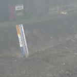 須賀川蕨橋ライブカメラ(愛知県東浦町藤江)