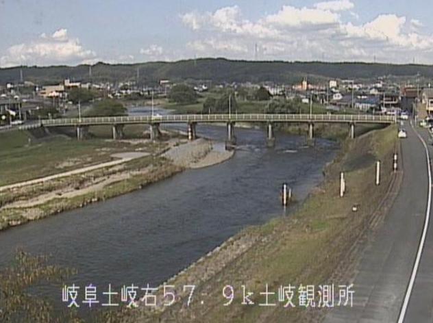 土岐川土岐観測所ライブカメラは、岐阜県土岐市土岐津町の土岐観測所に設置された土岐川が見えるライブカメラです。