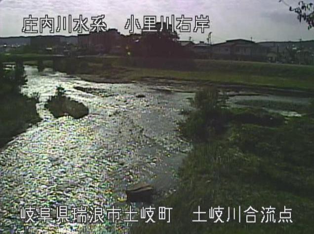 小里川土岐川合流点ライブカメラは、岐阜県瑞浪市土岐町の土岐川合流点に設置された小里川が見えるライブカメラです。