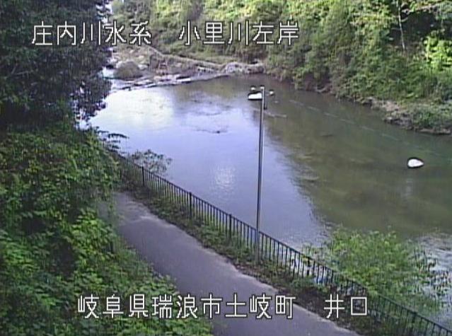 小里川井口ライブカメラは、岐阜県瑞浪市土岐町の井口に設置された小里川が見えるライブカメラです。