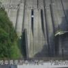 小里川ダム下流右岸ライブカメラ(岐阜県恵那市山岡町)