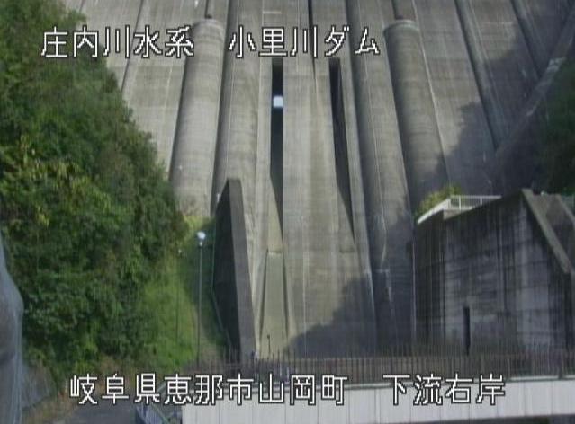 小里川ダム下流右岸ライブカメラは、岐阜県恵那市山岡町の下流右岸に設置された小里川ダムが見えるライブカメラです。