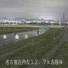 庄内川志段味観測所ライブカメラ(愛知県名古屋市守山区)
