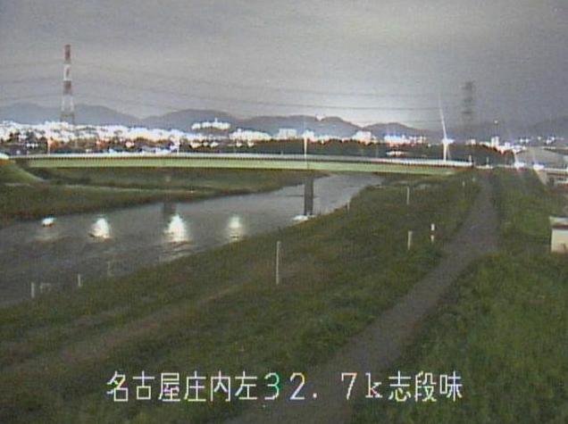 庄内川志段味観測所ライブカメラは、愛知県名古屋市守山区の志段味観測所(志段味水位観測所)に設置された庄内川が見えるライブカメラです。