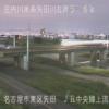 矢田川JR中央線上流ライブカメラ(愛知県名古屋市東区)