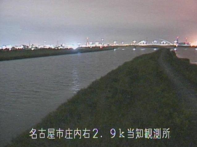 庄内川当知観測所ライブカメラは、愛知県名古屋市港区の当知観測所(当知水位観測所)に設置された庄内川が見えるライブカメラです。