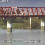 木曽川東海大橋ライブカメラ(愛知県愛西市給父町)