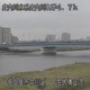 庄内川一色大橋上流ライブカメラ(愛知県名古屋市中川区)